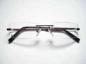 kacamatakuh